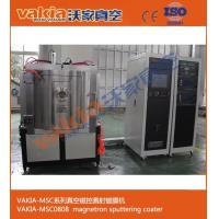 Quality Nylon Brass PVD Magnetron Sputtering Coating Machine MSC0808 for sale