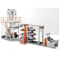 Quality PE Extruder And PrintIng Machine for sale