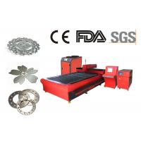 Quality Metal Laser Cutter / CNC Laser Metal Cutting Machine 3000X1500 Mm Max Working Size for sale