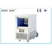 China Water Cooling Mini Ice Maker Machine Side Open Door Adjusted Ice Thickness on sale