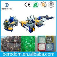 China Pet Bottle Flakes Hot Washing Machine Plant on sale