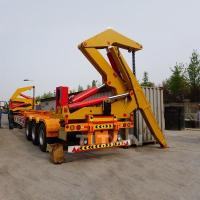 China XCMG side lifter price 37ton side lifter truck trailer on sale