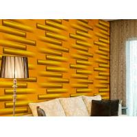 Quality Removable Decorative Wall Panel 3D Wallpapers For Home Wall Decor Green / Yellow / White for sale