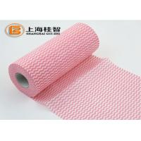 Buy cheap household multifunction spunlace nonwoven cleaning cloth product