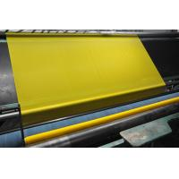 Quality 220cm 110 Mesh Count Plain Weave Silk Screen Printing Mesh for sale