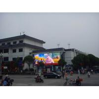 Quality 110-220 VAC DIP Large Full Color Outdoor LED Video Signs For Information Publicity for sale