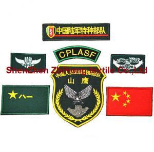 Quality New design Velcro hookandloopfastener army uniform woven epaulette for sale