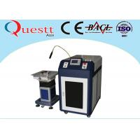 Quality 500W Jewelry Fiber transmission Laser Welder Machine for Mould Repairing for sale