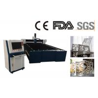 Quality Carbon Steel Metal Laser Cutting Machine Water Cooling For Stainless Steel for sale