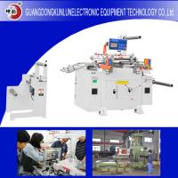 Buy cheap CE Standard Large Size Auto Die Cutter High Speed Die Cutting Machine For Mobile , TV product