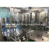 Buy cheap 0.2-2L Pet Bottle Drinking Water Bottling Machine / Water Filling Machine from wholesalers