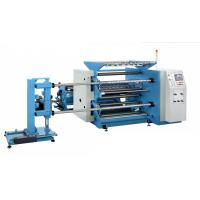 Quality Economic computer controlled high speed slitting machine for sale