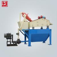 China 40-100m3/h Capacity Fine Sand Collecting Machine for Sand Recovery System on sale