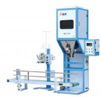 Buy cheap High Cost Performance Jialong DCS-50A3 Semi-auto Rice Packing Machine for 5-50kg from wholesalers