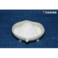 China Chemical White Halogen Free Flame Retardant Additives For Paint Auxuliary IFR201B on sale