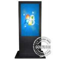 Quality 42 Inch Touch Screen Kiosk All-in-one PC with Intel NM10 Express Chipset for sale