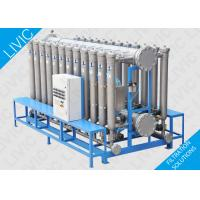 China Industrial Water  Filter 304 / 316L , Tubular Membrane Filtration For Cooling System on sale