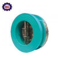 China Hot Sale! Factory Direct Sale Cheap Price Dual Plate Check Valve Made in China on sale