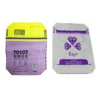 Quality Breathable Polypropylene Cement Bags , 50 Kg Laminated PP Woven Bag For Cement for sale