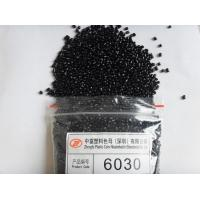 Quality PE / PP Injection Molding Plastic Raw Material 10%CaCO3 Filler 6030 for sale