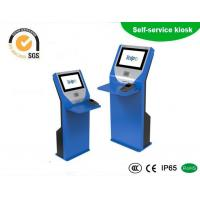 Buy cheap ATM Machine Intelligent Bank Self Service Kiosk With CE, ROHS, ISO, CCC from wholesalers