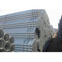 Quality ASTM Standard Galvanized Carbon Steel Pipe / Galvanized Steel Seamless Pipe for sale