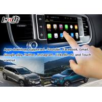 Buy 1.6Ghz 4-Core Android 6.0 Navigation GPS Multimedia System for Peugeot 2008 / 208 / 408 / 508 Support Mirrorlink at wholesale prices
