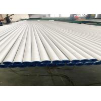 China Metric Stainless Steel Welded Pipes ASTM Standard Pressure Rating Wall Thickness on sale