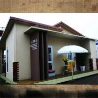 China Galvanized Waterproof Modern Modular House - Prefab Deco House for Vacation Homes on sale