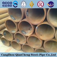 Buy cheap API 5L seamless steel line pipe Oil and Gas Line Pipes product
