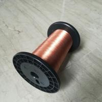 Quality 0.05 X 32 5800v Copper Litz Wire Self Bonding Taped With Highly Insulated for sale