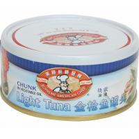 Quality Canned Tuna in Vegetable Oil for sale