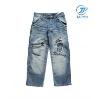 Quality Durable Fall Washing Fashion Leisure Cotton Toddlers Skinny Jeans Pants for sale