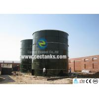 Quality Cylindrical GFS Leachate Storage Tanks With Vitreous Enamel Coating Process for sale