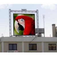 Quality Customized P6 Outdoor LED Screen , Full Color Large Outdoor LED Display Screens for sale