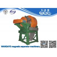 Buy Vertical Ring High Gradient  Non Ferrous Metal Separator Approved ISO9001 at wholesale prices