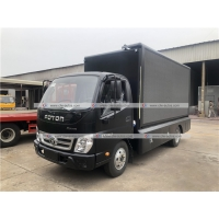 Buy cheap Foton Mobile LED Screen Truck Billboard Display for Outdoor Road Advertising from wholesalers