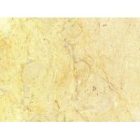 Quality Chinese perlato beige marble, polished beige slab for sale