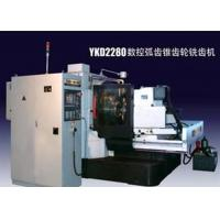 Quality 3 Axis CNC hypoid Gear Generator 40kw Power For Mass Production of Gears for sale