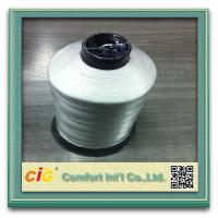 Quality Garment Accessories Nylon Thread/Strong Tencity/Good Fastness for sale