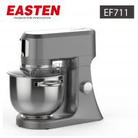 Quality Easten ProfessionalDie Casting StandMixer EF711/Kitchen Use Multifunction StandMixer OEM Supplier for sale