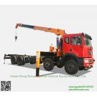 Buy cheap Custermizing 8x4 10 ton at 2m truck mounted crane SQ10S4 high quality 250 Kn.m from wholesalers