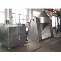 Quality Mirror Polished Double Cone Rotary Vacuum Dryer For Heat Sensitive Powder Medicine Chemical for sale