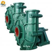 Buy cheap low NPSHA slurry pump for Larger Particle Application from wholesalers