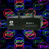 Quality DJ Sound/Auto Active laser light BLONG HT-818 400mW RGB stage laser equipment Club KTV room effect lighting Factory for sale