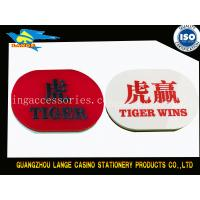 Buy cheap Casino Tiger Texas Holdem Button Dragon Wins Tiger Customer Snap product