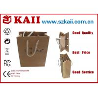 Quality Durable 200g Coated Paper Brown Kraft Paper Bag / Twist Handle Paper Bags for sale