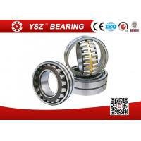 Buy cheap Brass Cage Aligning Radial Roller Bearing For Construction Machine from wholesalers