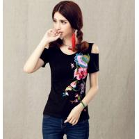 Buy cheap Women T-shirt from wholesalers