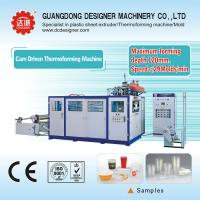 Quality PP/PS/PET plastic cup making machine, max forming 120mm, max speed 29molds/min S71B(I) for sale